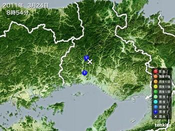地震情報.jpeg